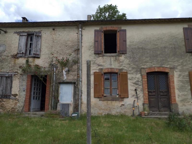 Revenda casa Montredon-labessonnié 71200€ - Fotografia 11