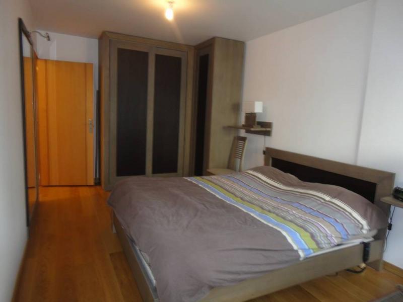 Vente appartement Arpajon 260500€ - Photo 7