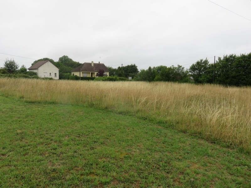 Vente terrain Alencon 24000€ - Photo 4