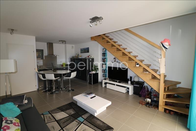 Vente maison / villa Pelissanne 219000€ - Photo 3