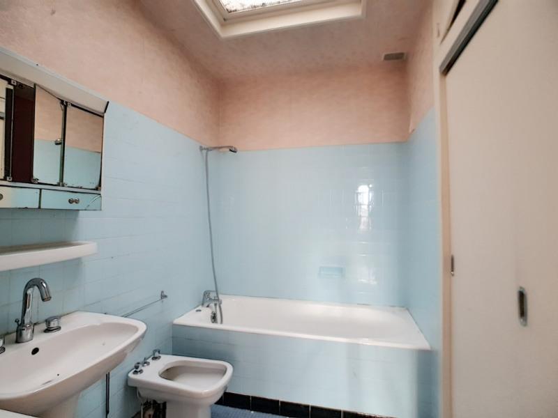 Vente maison / villa Neris les bains 45000€ - Photo 5