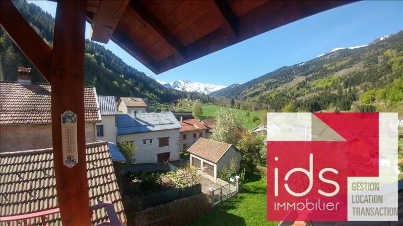 Vente maison / villa La ferriere 195 000€ - Photo 1
