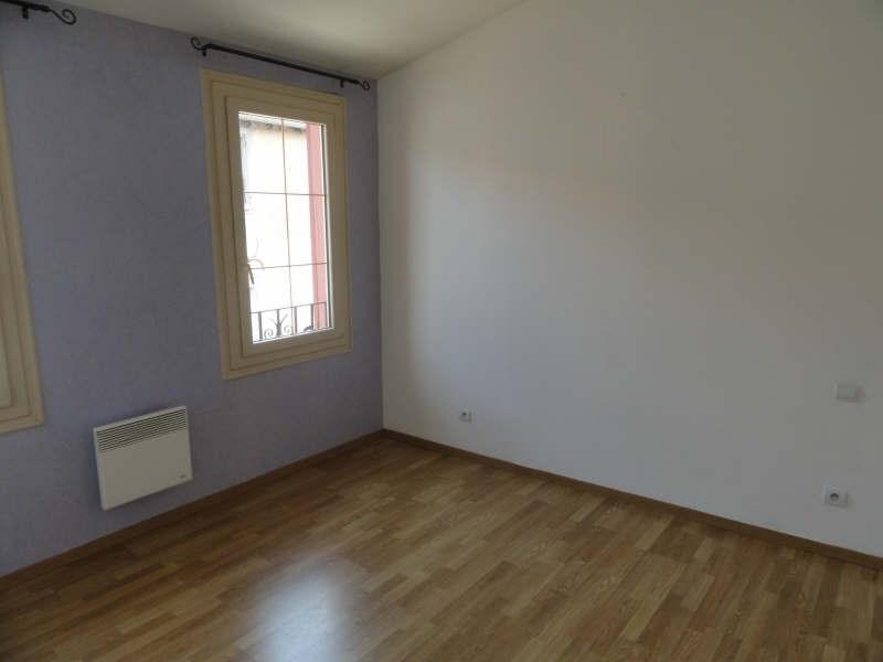 Vente appartement Mirepoix 89000€ - Photo 6