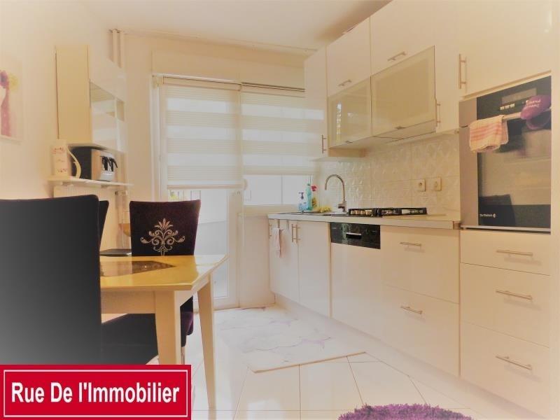 Sale apartment Haguenau 245000€ - Picture 6