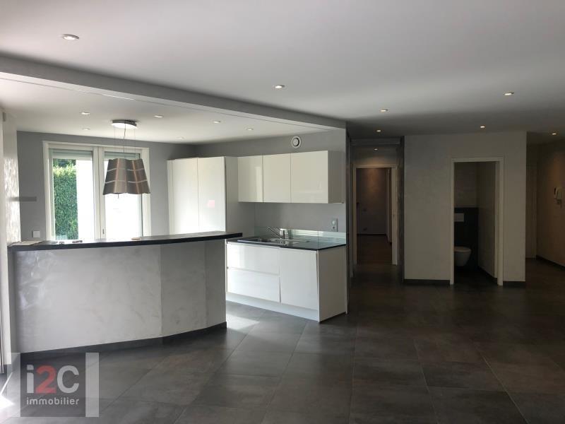 Vendita appartamento Divonne les bains 575000€ - Fotografia 3