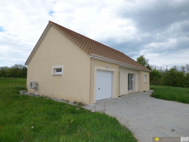 Verkoop  huis Heuland 258000€ - Foto 7
