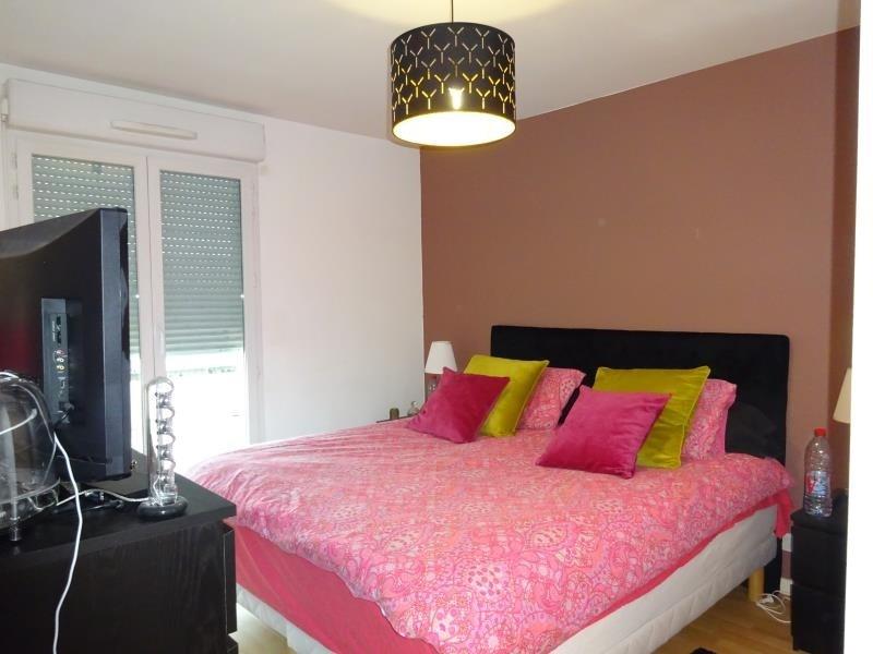 Rental apartment Rosny sous bois 1200€ CC - Picture 10