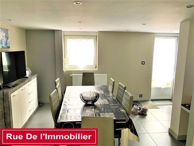 Vente maison / villa Bischwiller 223650€ - Photo 4