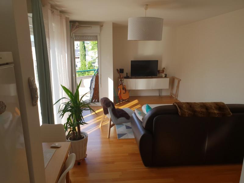 Vente appartement Le plessis-trévise 224000€ - Photo 5