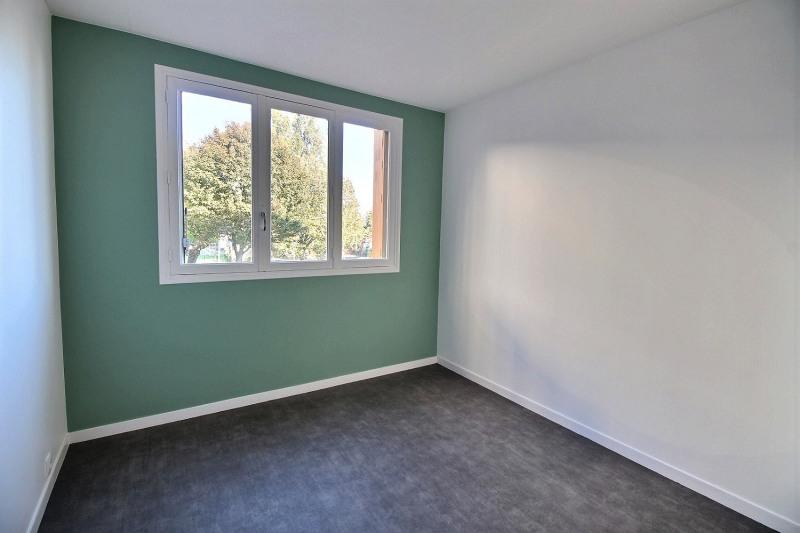 Vente appartement Bagneux 255000€ - Photo 5