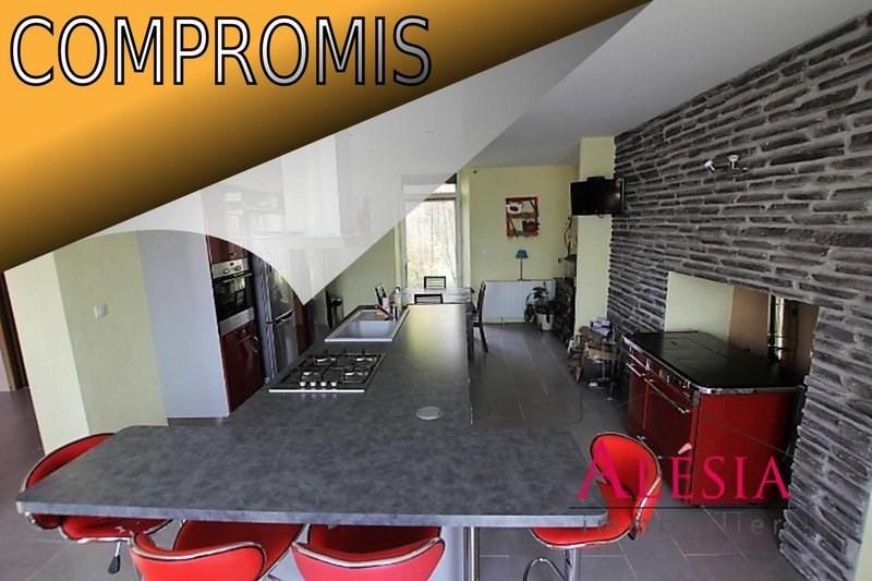 Vente maison / villa Châlons-en-champagne 232800€ - Photo 4