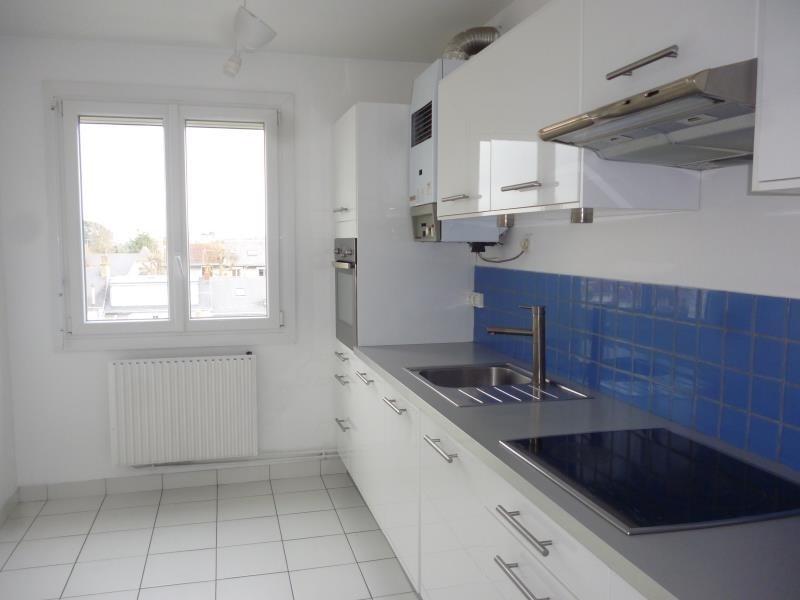 Location appartement Nantes 900€ CC - Photo 1