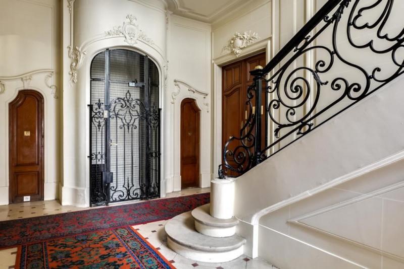 Vente appartement Paris 17ème 697000€ - Photo 8