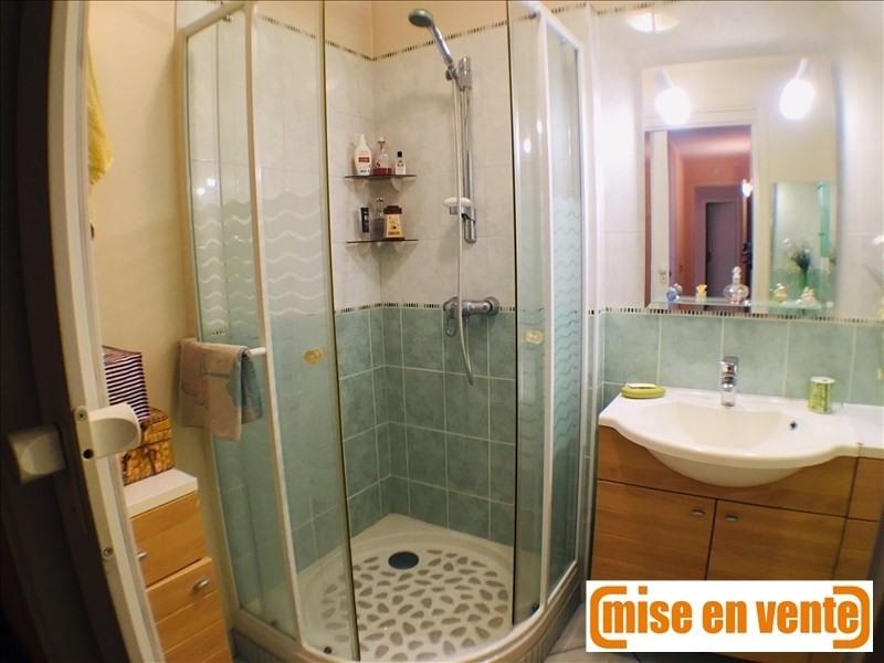 Revenda apartamento Bry sur marne 325000€ - Fotografia 7