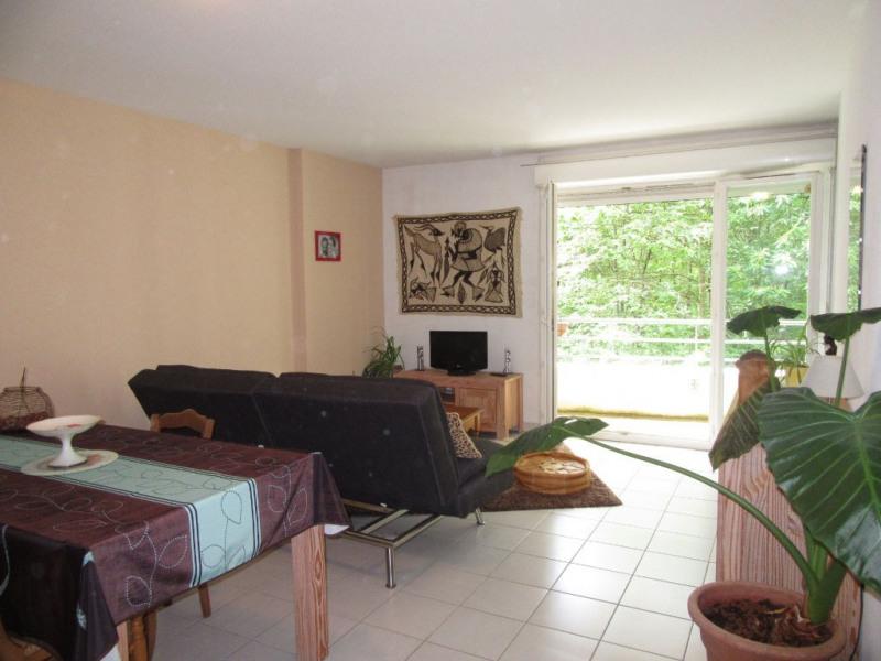 Vente appartement Boulazac isle manoire 82500€ - Photo 1