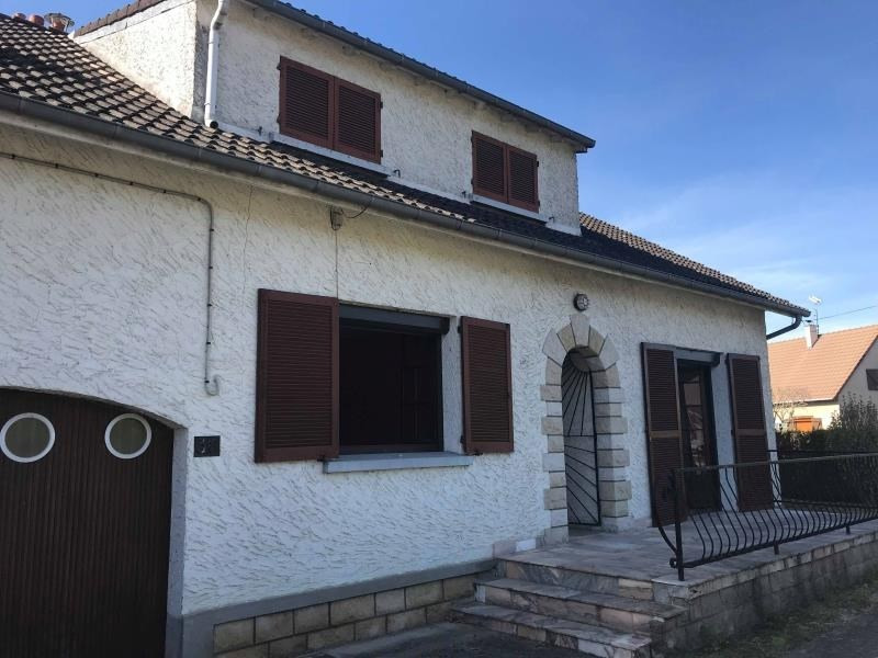 Vente maison / villa Coullons 98 000€ - Photo 1