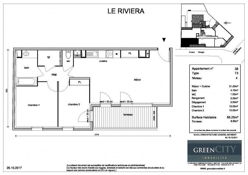 Location appartement Chennevieres sur marne 970€ CC - Photo 2