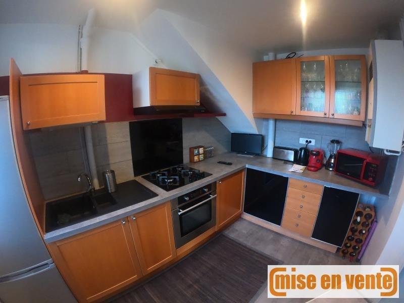 Продажa квартирa Champigny sur marne 205000€ - Фото 3
