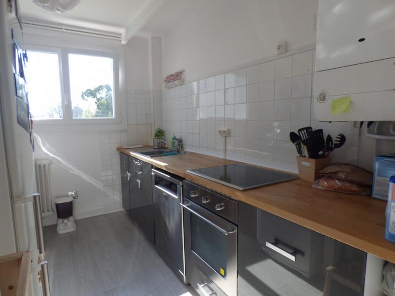 Vente appartement Toulouse 165000€ - Photo 1