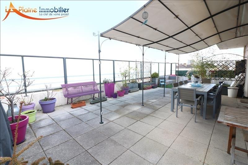 Venta  apartamento La plaine st denis 559000€ - Fotografía 2