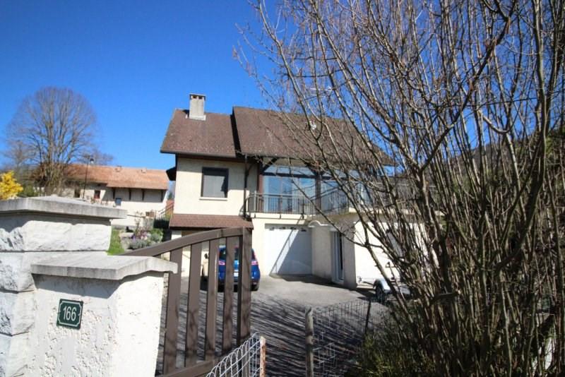 Vente maison / villa Morestel 215000€ - Photo 2