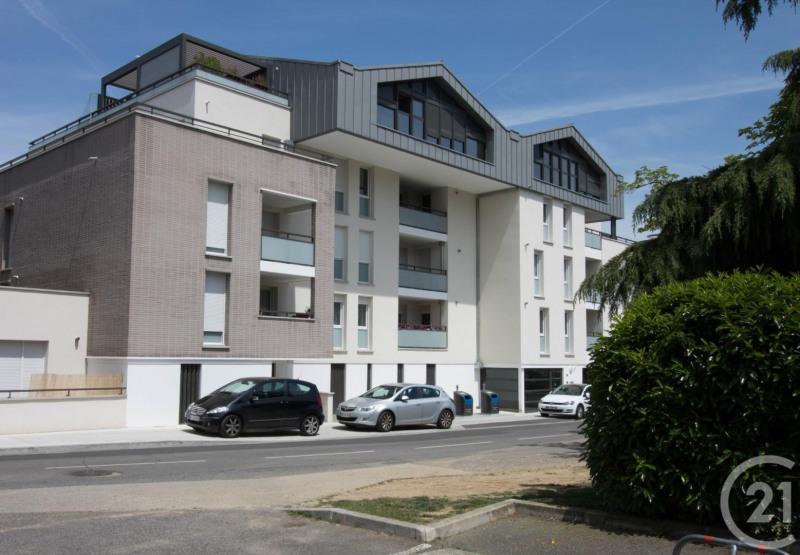 Rental apartment Colomiers 600€ CC - Picture 2
