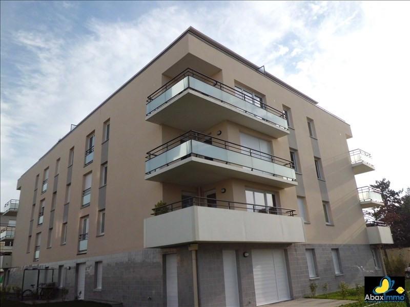 Location appartement Caen 625€ CC - Photo 1