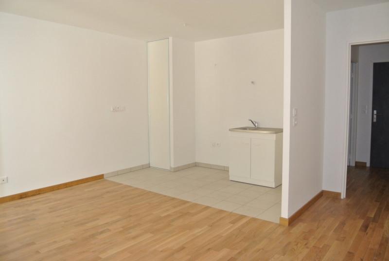 Sale apartment Le raincy 250000€ - Picture 7