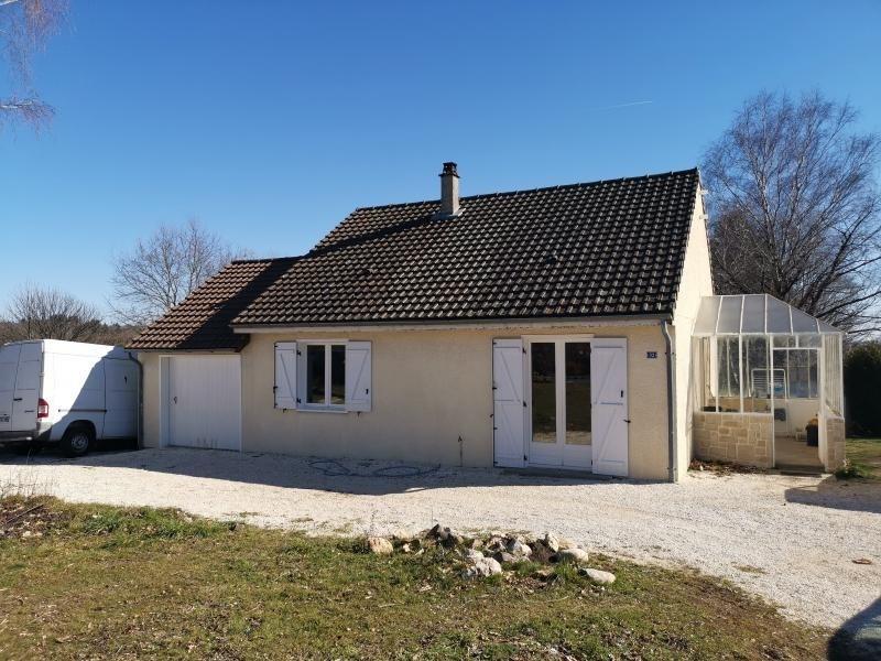 Vente maison / villa Bussiere galant 80000€ - Photo 1