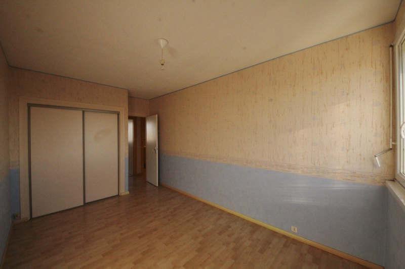 Location appartement Saint herblain 640€ CC - Photo 3