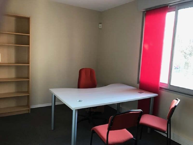 Location bureau Toulouse 375€ HT/HC - Photo 2