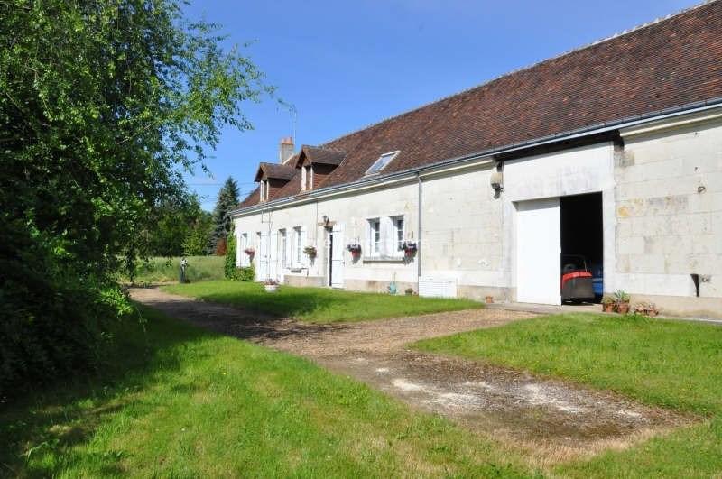 Vente maison / villa Vendome 230780€ - Photo 16
