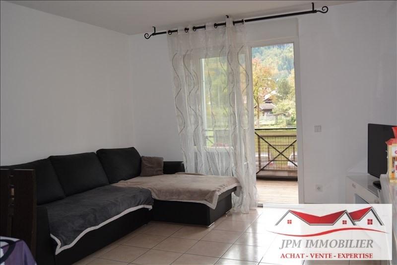Vente appartement Scionzier 164000€ - Photo 2