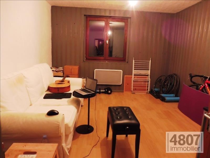 Produit d'investissement appartement Saint gervais les bains 99500€ - Photo 1