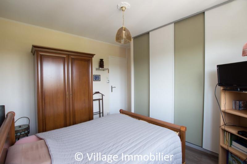 Vente appartement St priest 129000€ - Photo 4