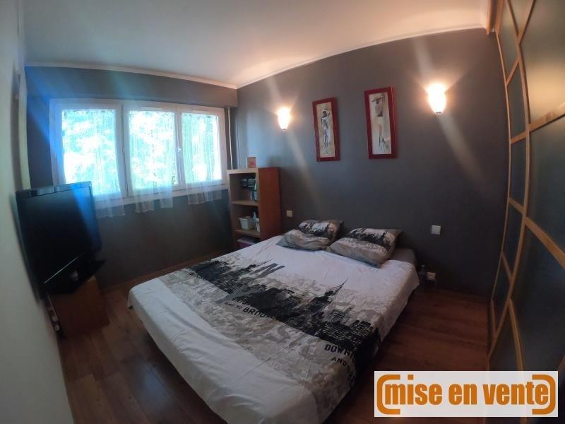 Vente appartement Champigny sur marne 269000€ - Photo 4