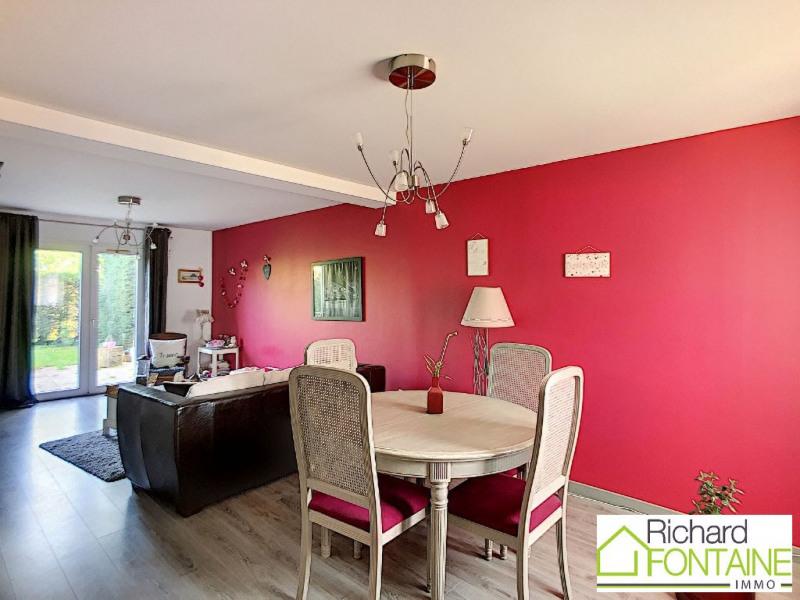 Vente maison / villa Chartres de bretagne 219420€ - Photo 3