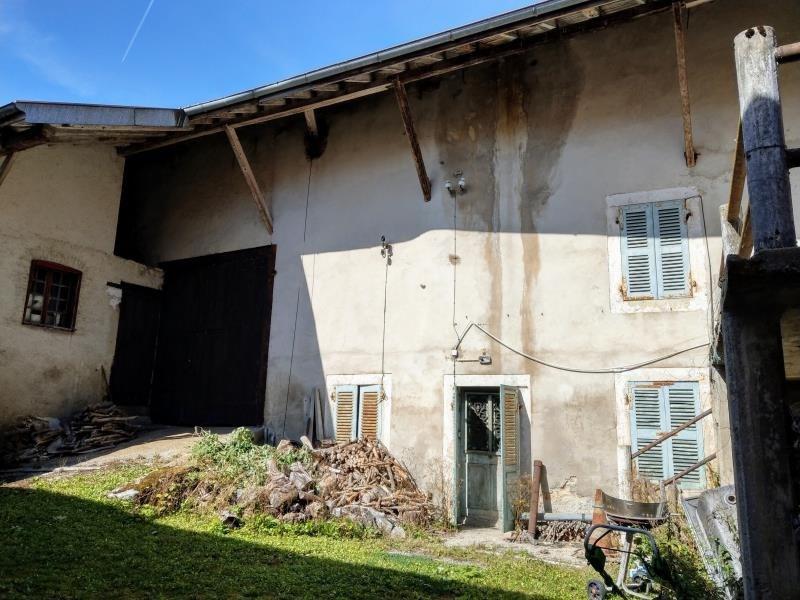 Vente maison / villa Charix 39000€ - Photo 2