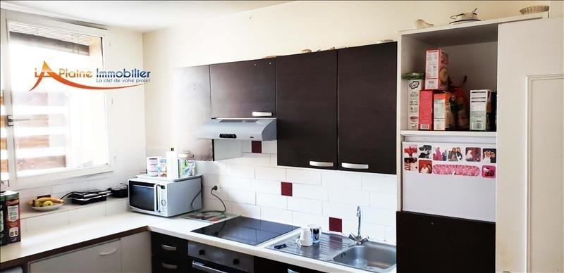 Vente appartement Bobigny 217000€ - Photo 1