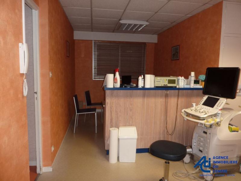 Location bureau Pontivy 650€ CC - Photo 1