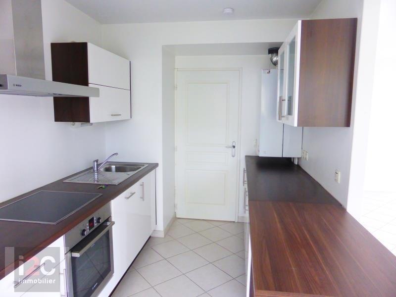 Affitto appartamento Ferney voltaire 1561€ CC - Fotografia 3