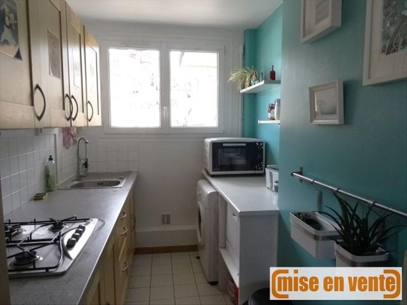 Продажa квартирa Champigny sur marne 189000€ - Фото 2