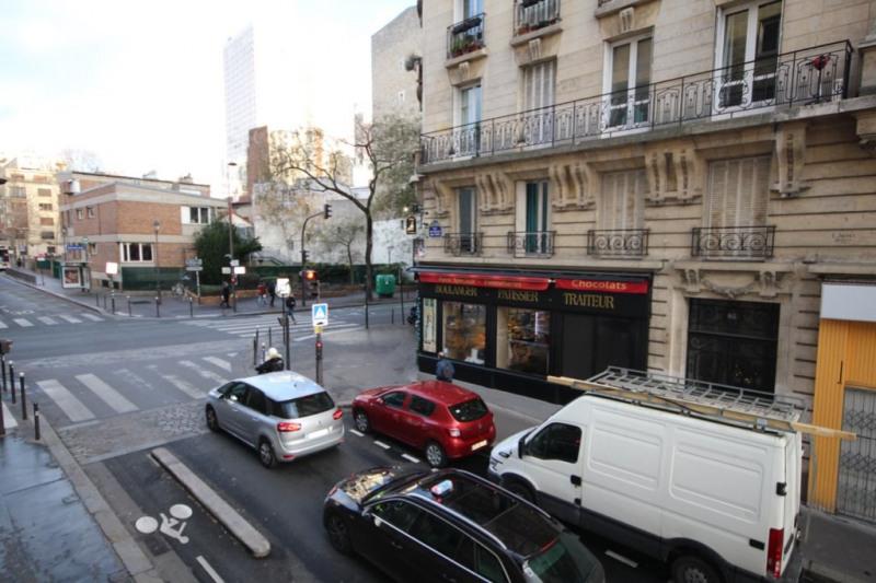 Vente appartement Paris 13ème 409500€ - Photo 9