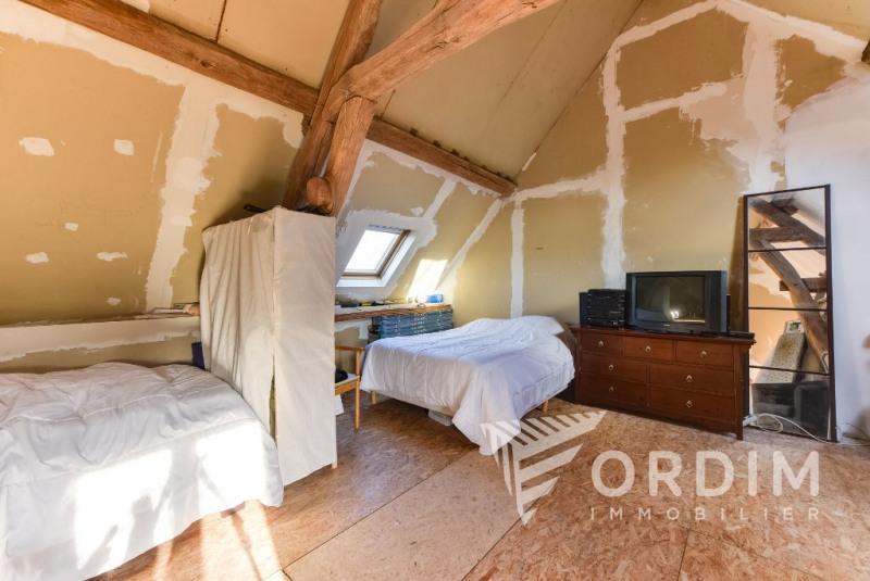 Vente maison / villa Cosne cours sur loire 49000€ - Photo 6