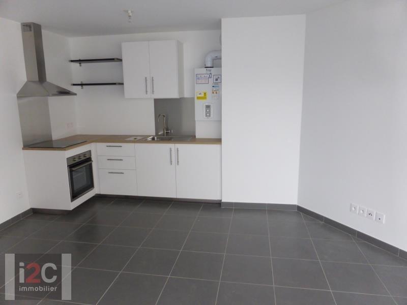 Alquiler  apartamento Ferney voltaire 1060€ CC - Fotografía 1