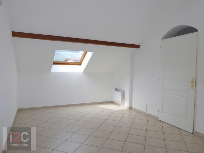 Venta  casa St genis pouilly 549000€ - Fotografía 4