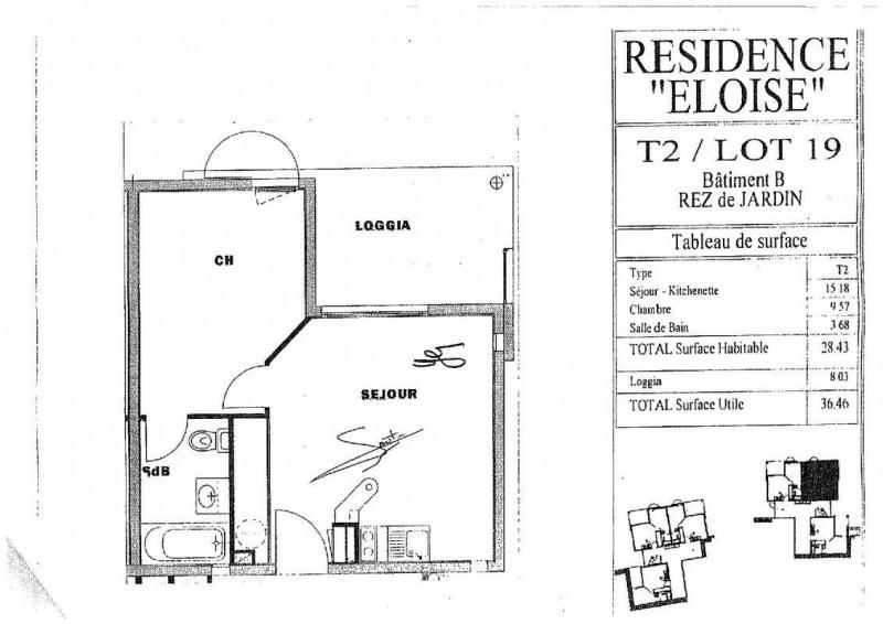 Location appartement St denis 595€ CC - Photo 6