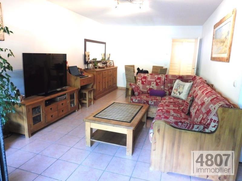 Vente appartement Sallanches 209500€ - Photo 2