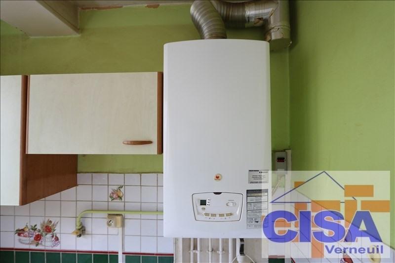 Vente appartement Senlis 57000€ - Photo 7