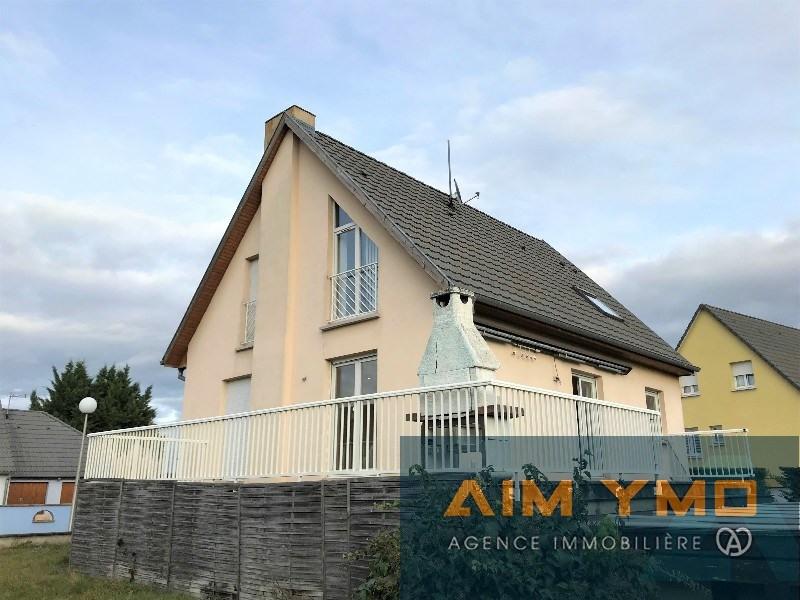 Sale house / villa Fortschwihr 260000€ - Picture 5